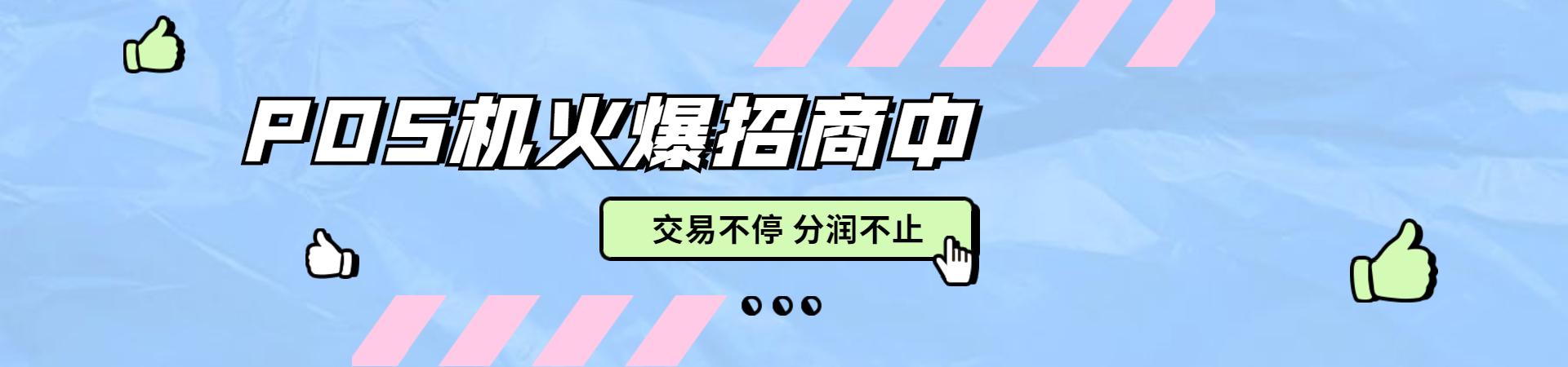 http://www.xindalupay.com/data/upload/202010/20201028184506_609.jpg
