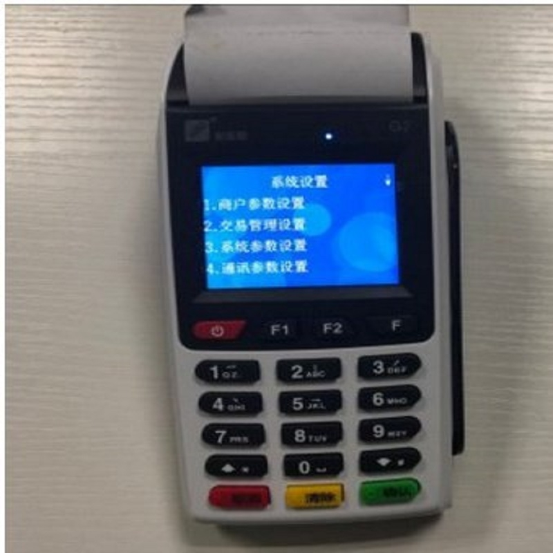 国通星驿付pos机刷卡不到账人工客服电话是多少?