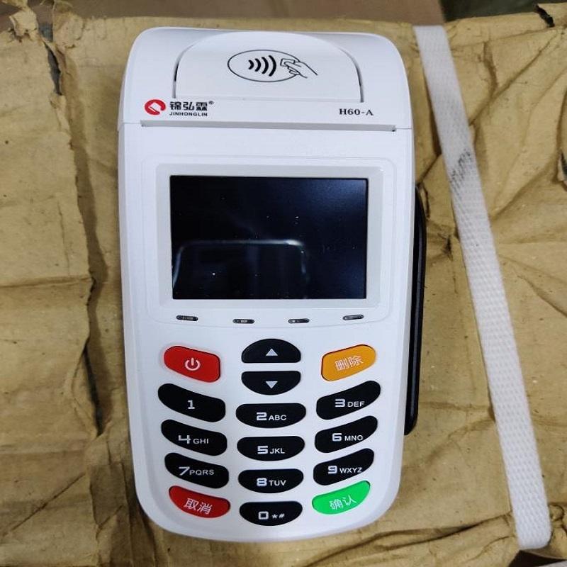 锦弘霖pos机刷卡不到账客服电话热线是多少?