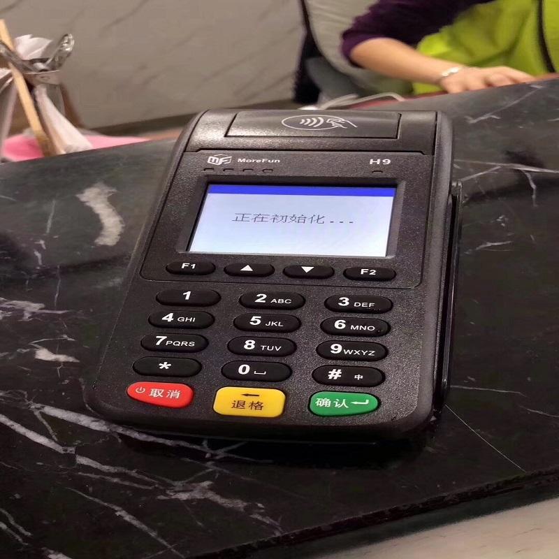 闪电宝支付公司客服电话是多少?