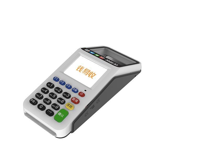 钱易收是哪个支付公司?钱易收POS机人工客服电话是多少
