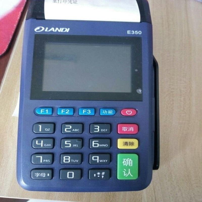 联迪pos机刷卡售后24小时热线是多少?