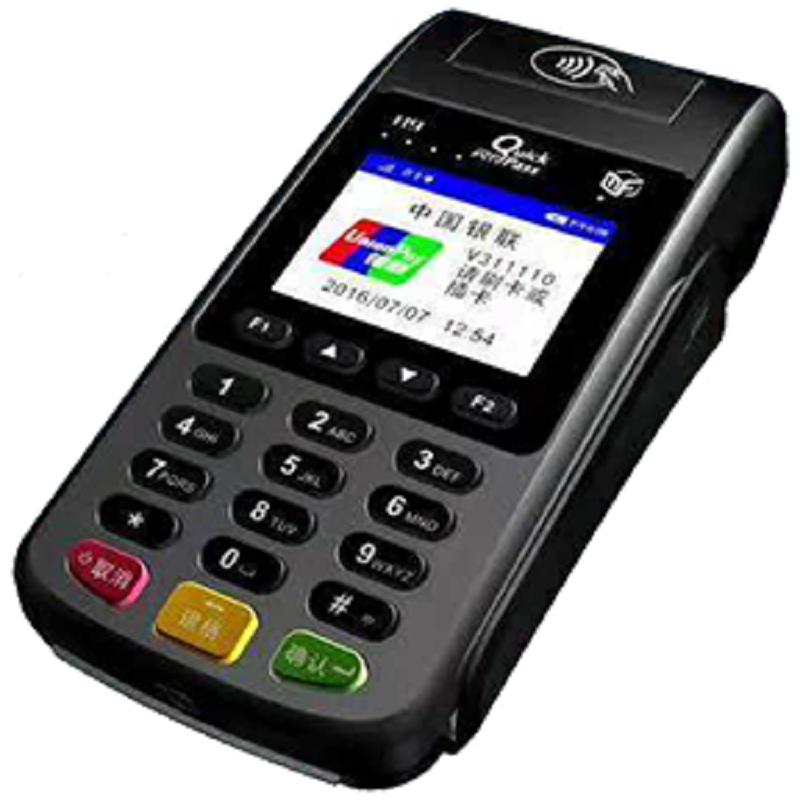 钱宝pos机刷卡故障售后电话是多少?