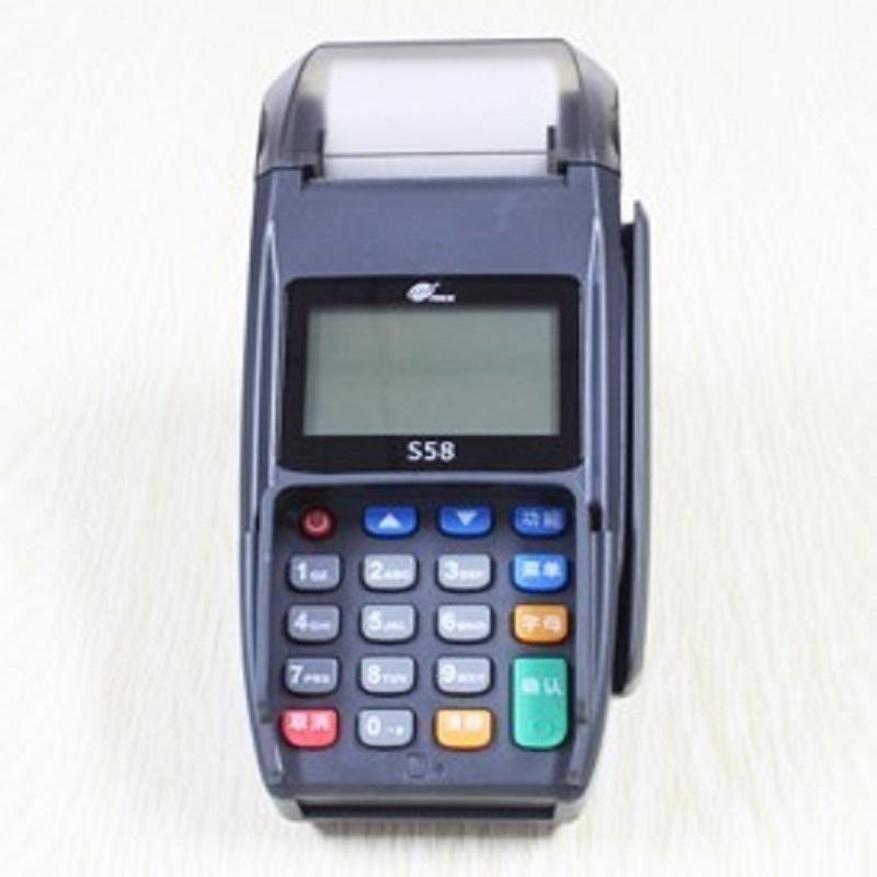 百富pos机刷卡蓝屏是多少?