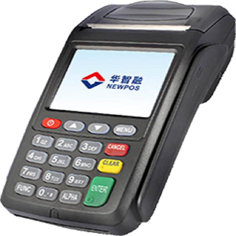 华智融pos机是哪个支付公司?