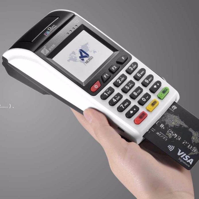 新国都刷卡屏幕显示英文客服热线是多少?