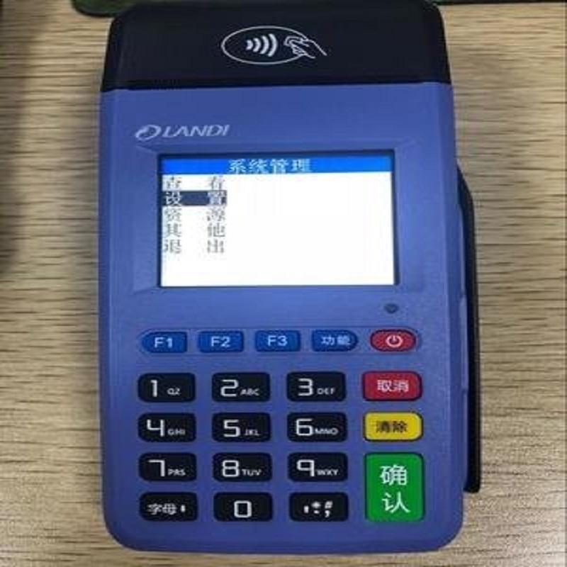 联迪刷卡机怎么安装?