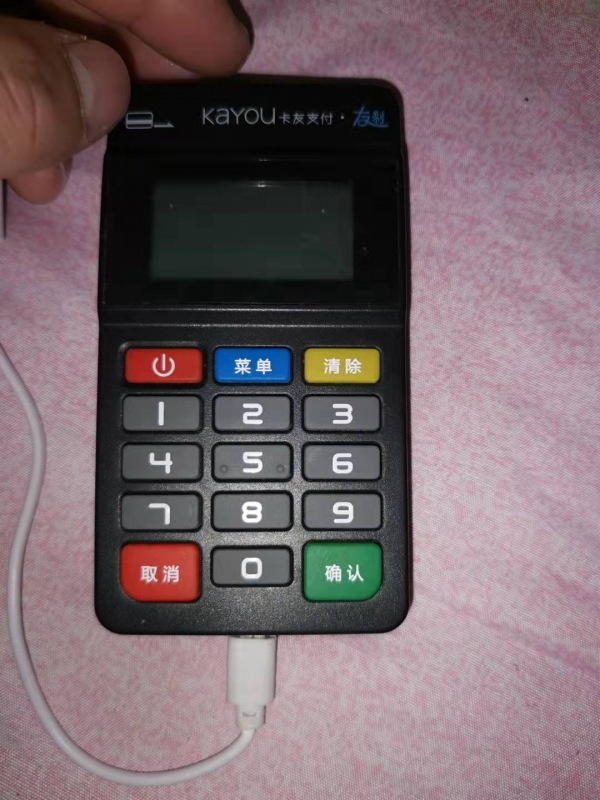 卡友官网电话怎么不打不进去刷卡的钱没有到账
