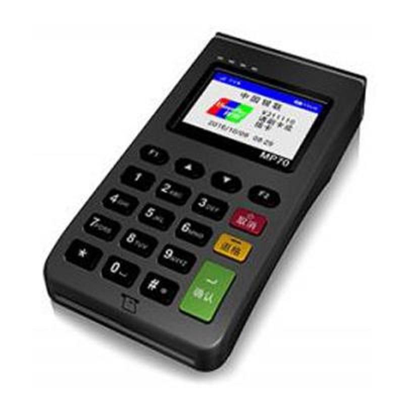 魔方h9刷卡机客服热线是多少?