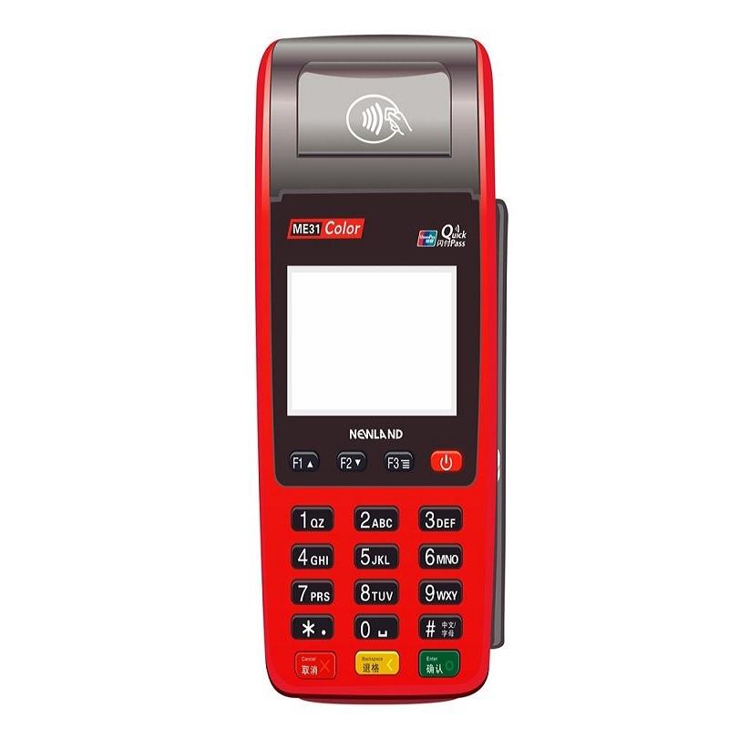 新大陆刷卡机服务电话