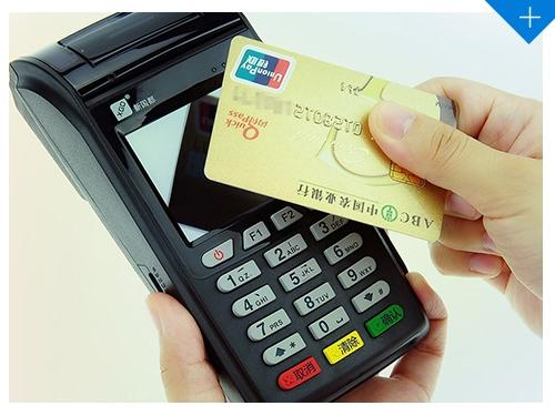 新国都刷卡没有到账怎么办