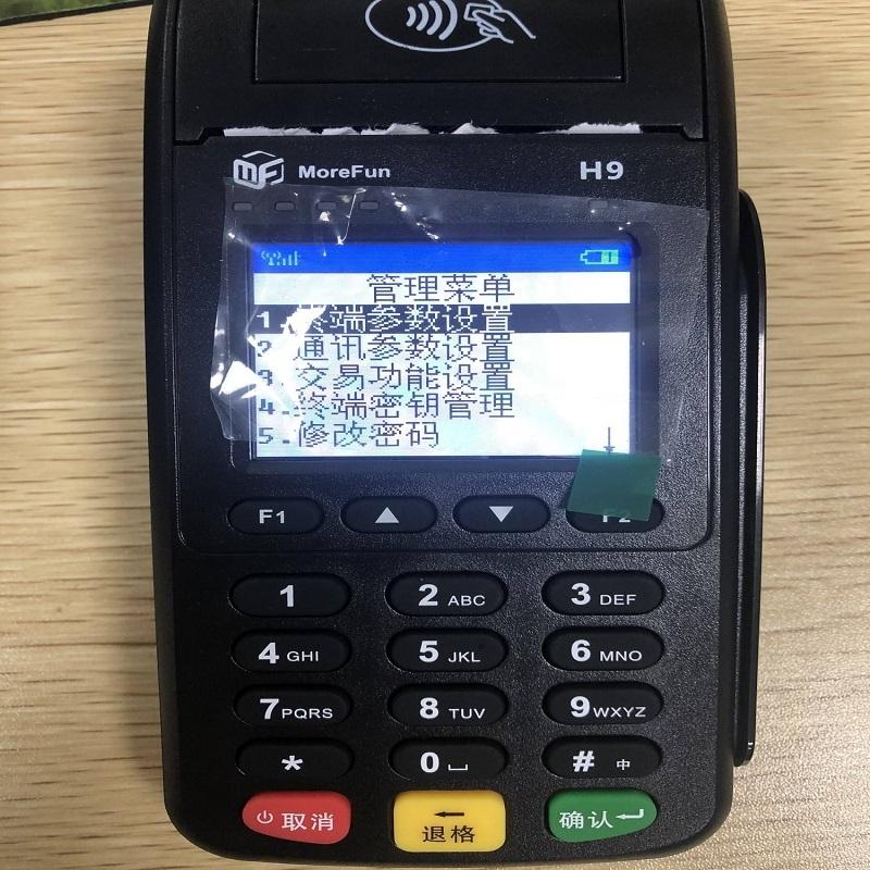 盛付通刷卡没到账客服电话是多少?